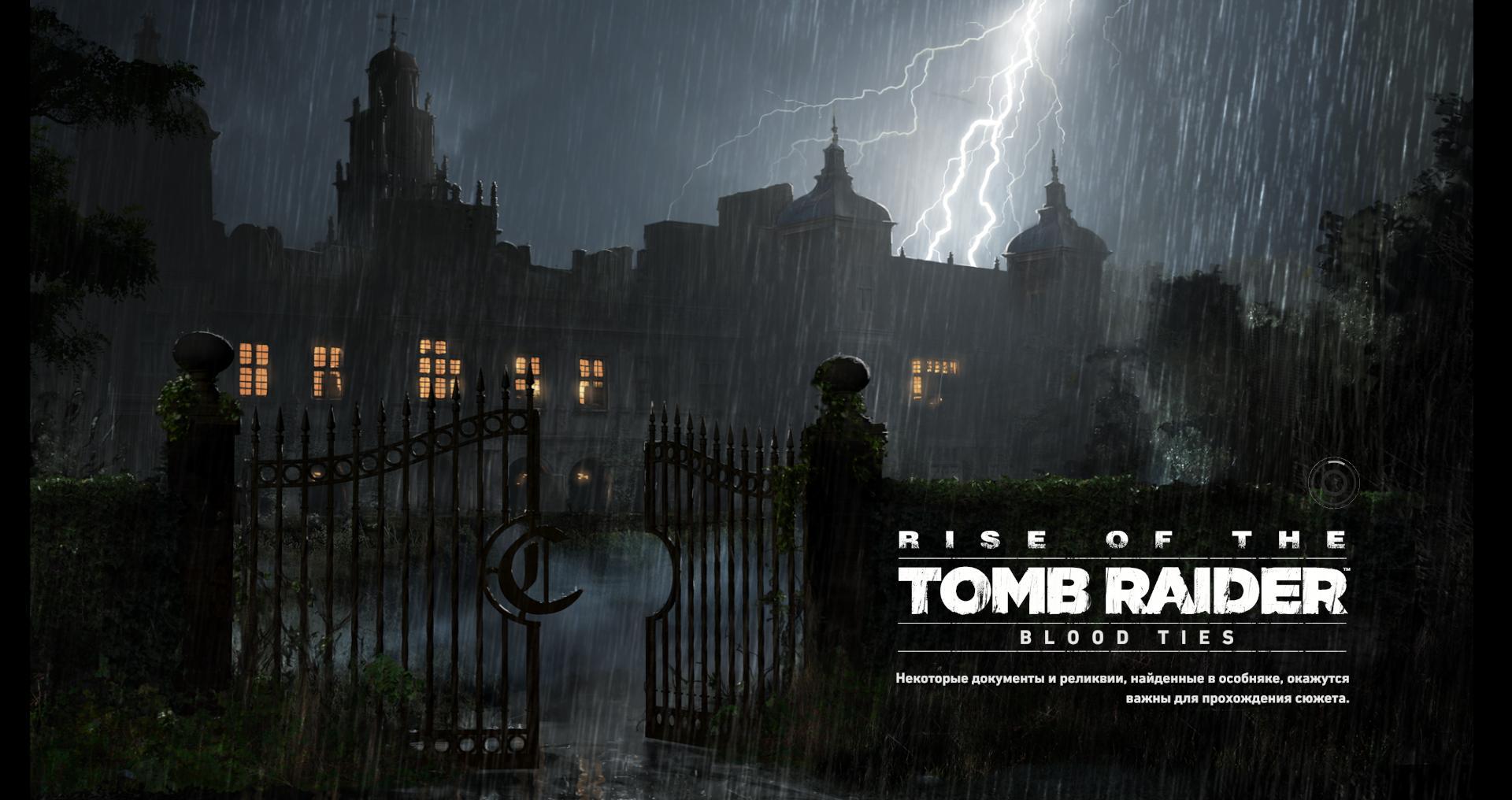 ROTTR77.jpg - Rise of the Tomb Raider