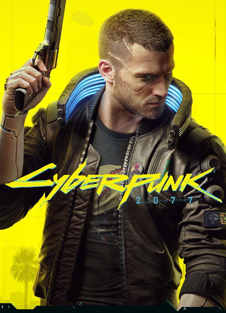 Обложка - Cyberpunk 2077