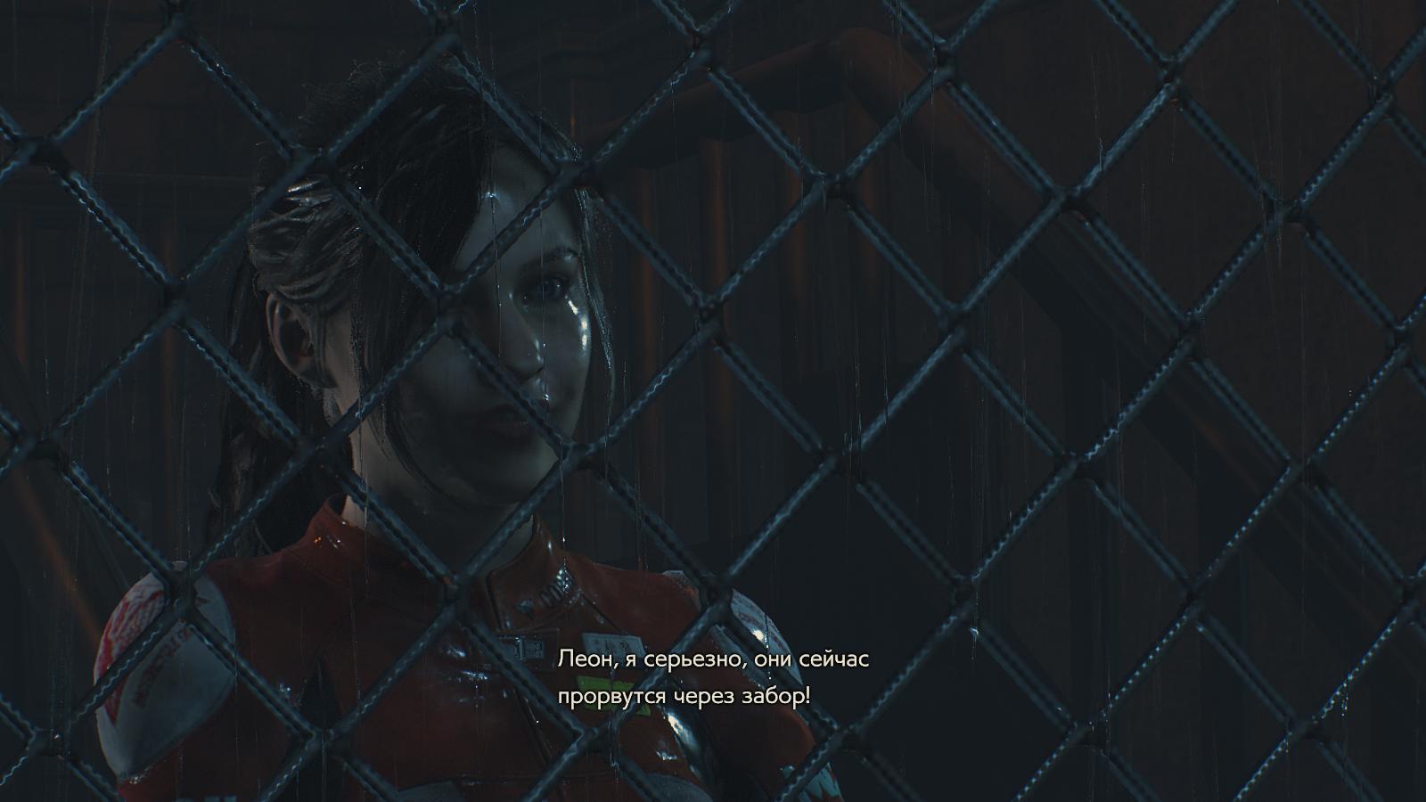 Вышел погулять ночью в чужой квартал - Resident Evil 2 Клэр Рэдфилд