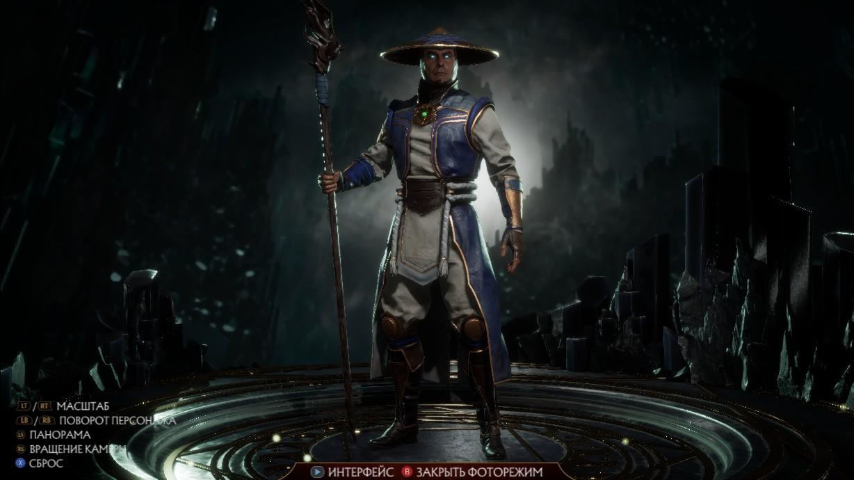 RAIDEN Skin.jpg - Mortal Kombat 11