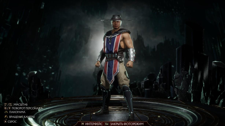 KUNG LAO Skin.jpg - Mortal Kombat 11
