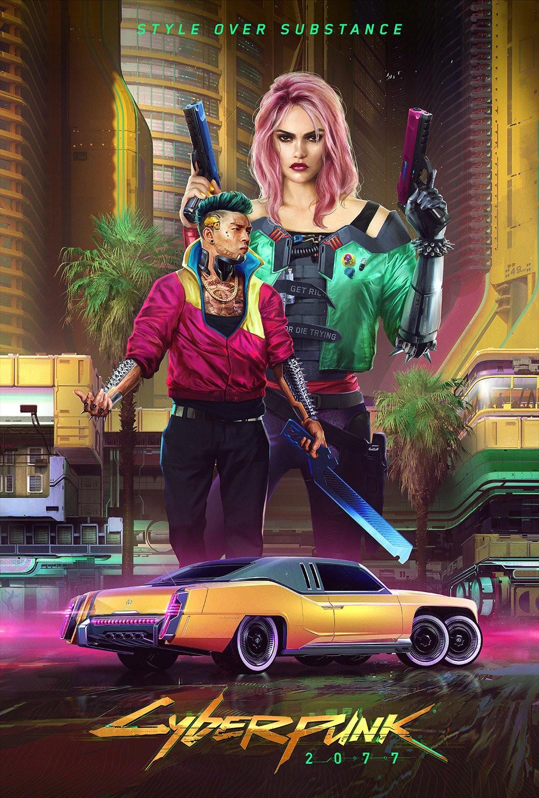 Постер - Cyberpunk 2077