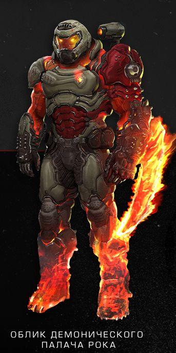 DOOM_Eternal_Deluxe_Preorder_Vanity_EU_RU_15601050921.jpg - Doom Eternal