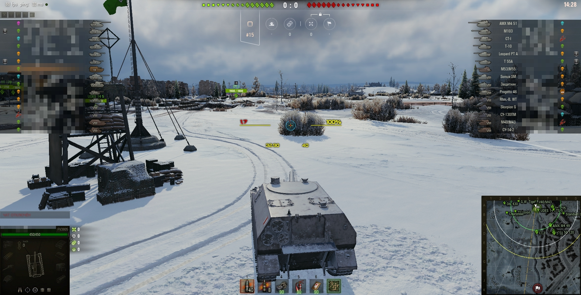 Харьков - World of Tanks