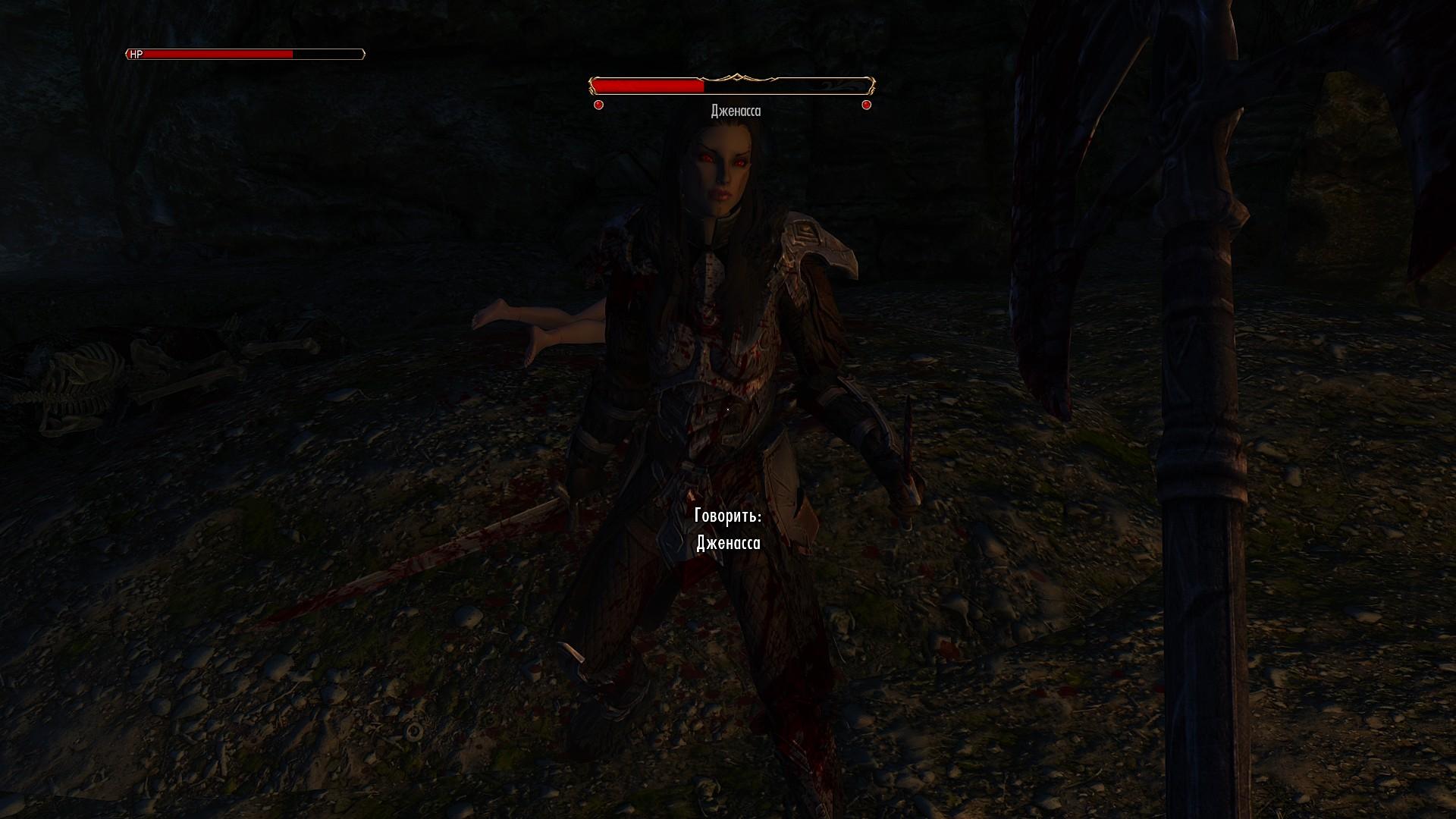 20190621225944_1.jpg - Elder Scrolls 5: Skyrim, the
