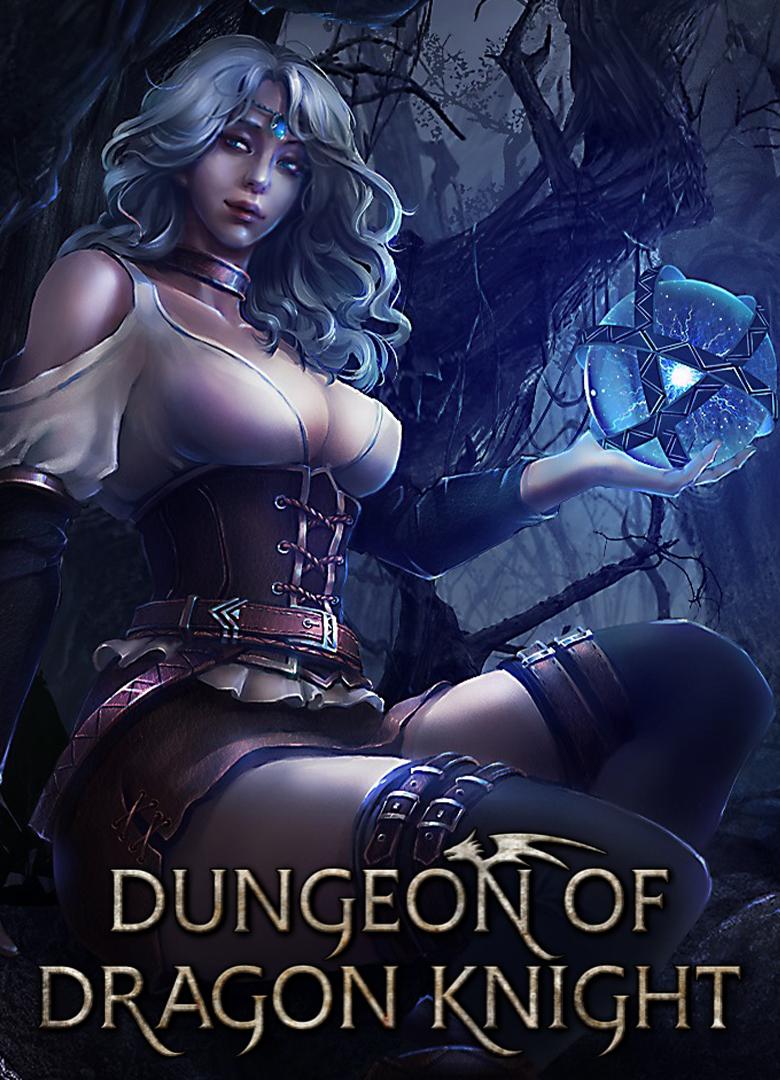 Обложка - Dungeon of Dragon Knight