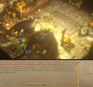 Галерея игры Pathfinder: Kingmaker