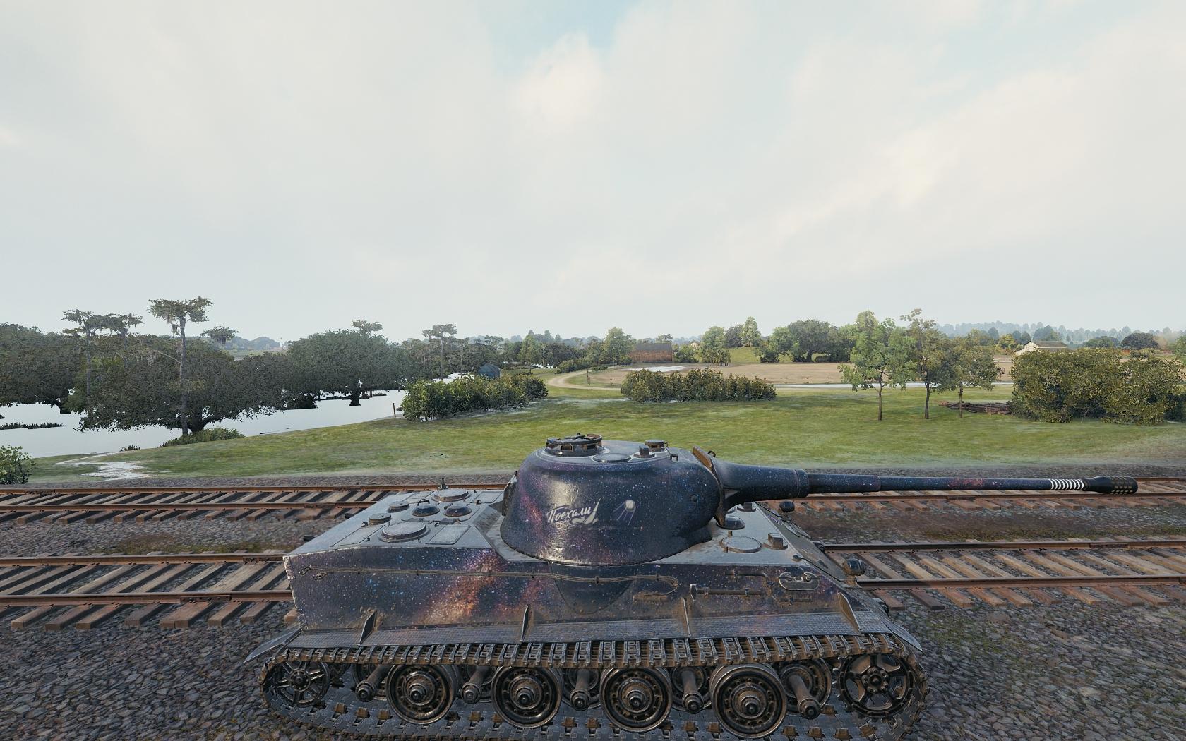 shot_113.jpg - World of Tanks