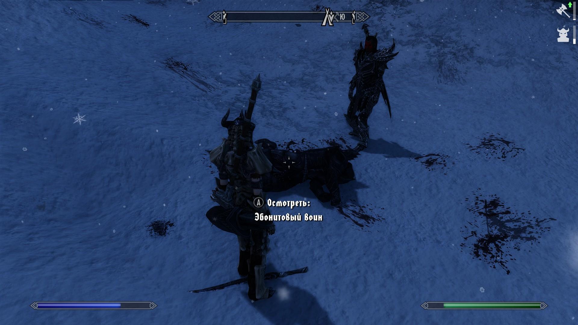 Эбонитовый воин - Elder Scrolls 5: Skyrim, the