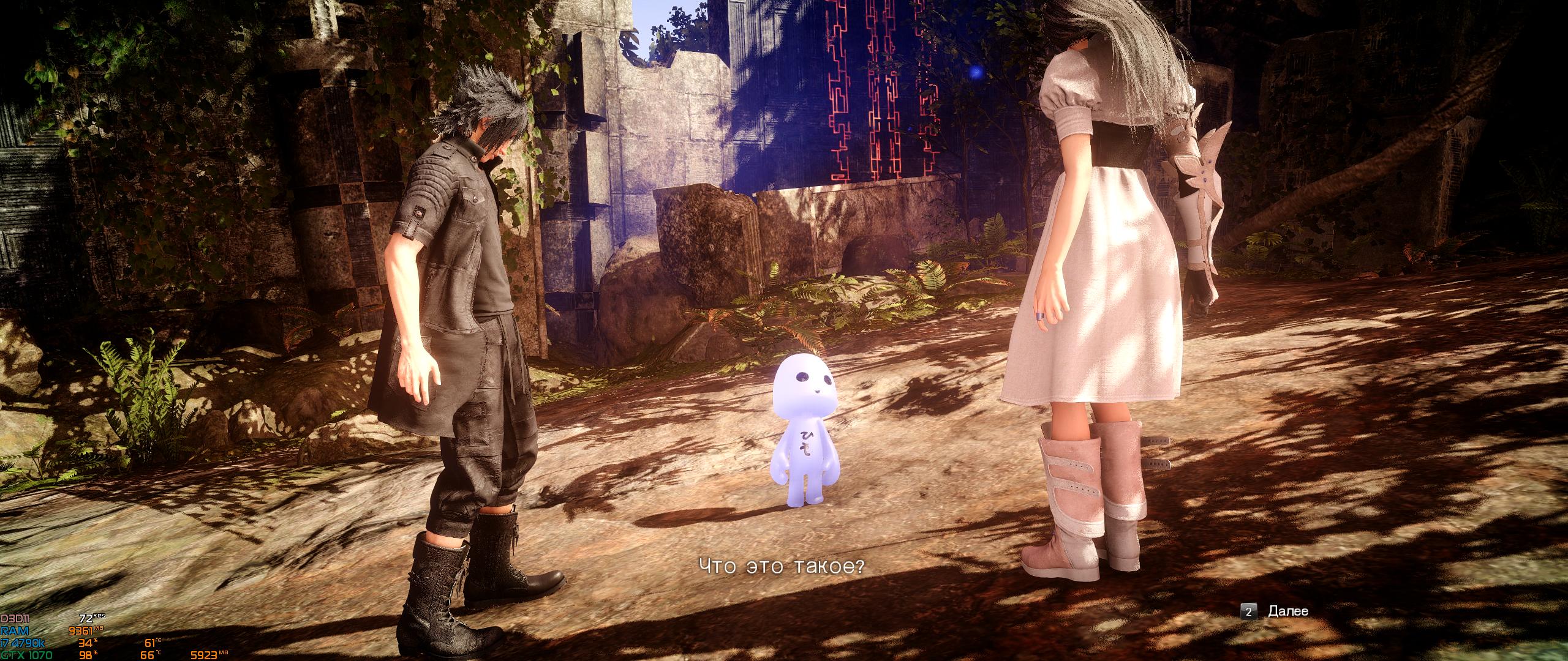Final Fantasy XV Windows Edition Screenshot 2019.06.24 - 16.10.04.58.png - Final Fantasy 15