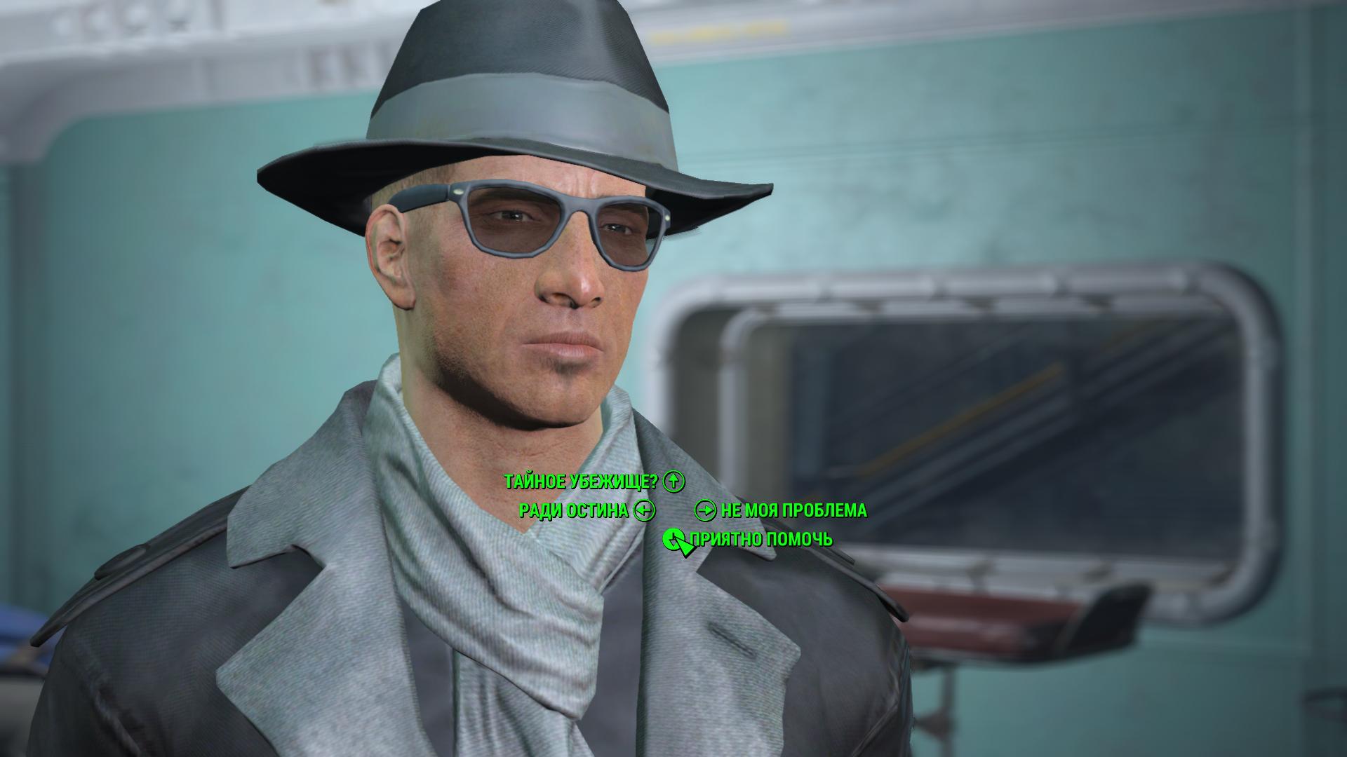 ScreenShot490.png - Fallout 4