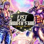 Fist of the North Star: Legends ReVIVE Обложка