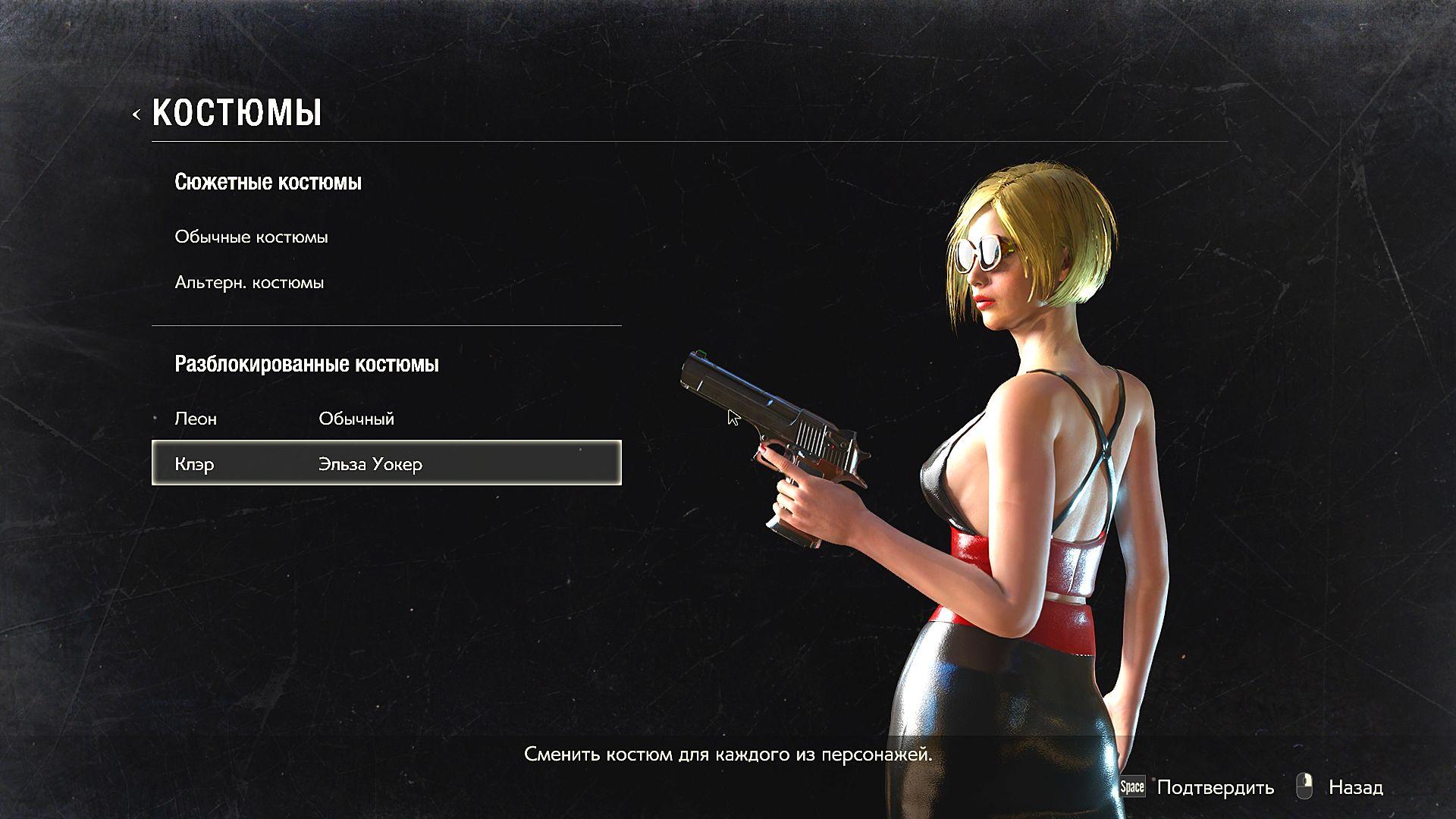 001148.Jpg - Resident Evil 2
