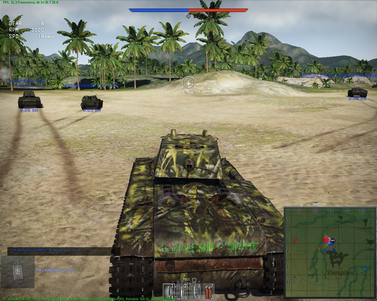 shot 2014.05.14 00.01.26.jpg - War Thunder