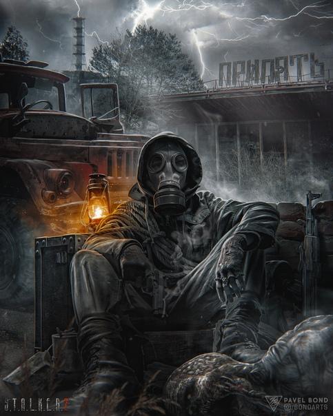 Арт Павла Бондаренко - S.T.A.L.K.E.R. 2