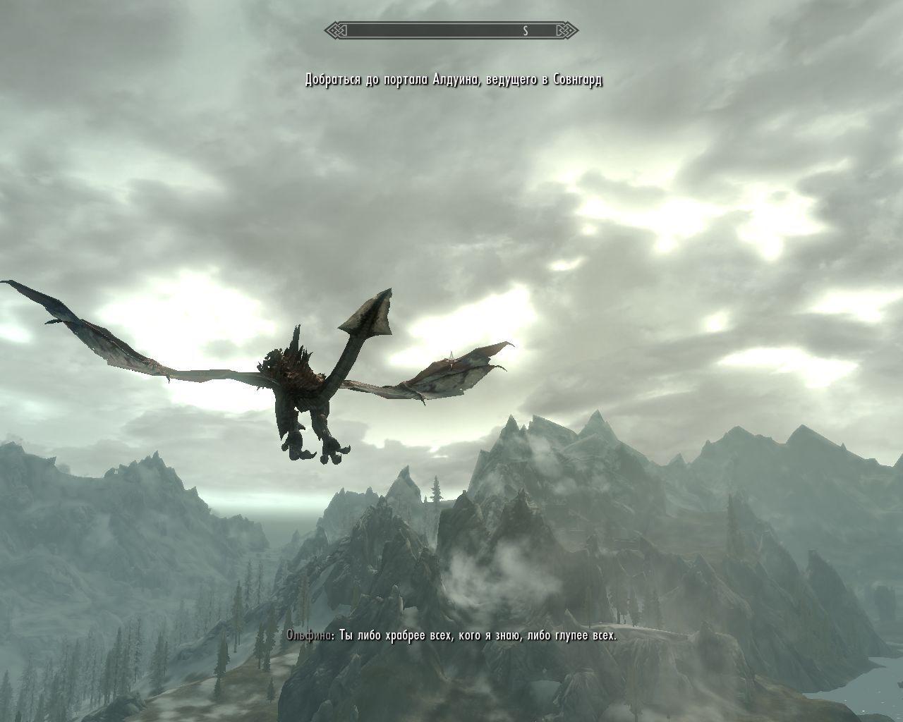 ScreenShot51.jpg - Elder Scrolls 5: Skyrim, the