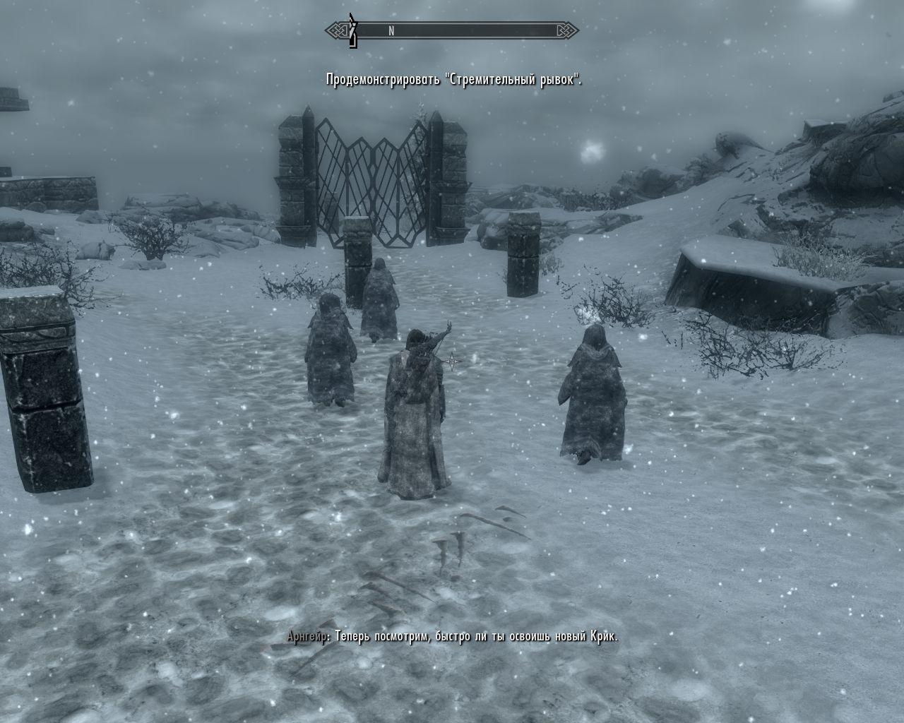 enb2013_1_19_17_18_37.jpg - Elder Scrolls 5: Skyrim, the