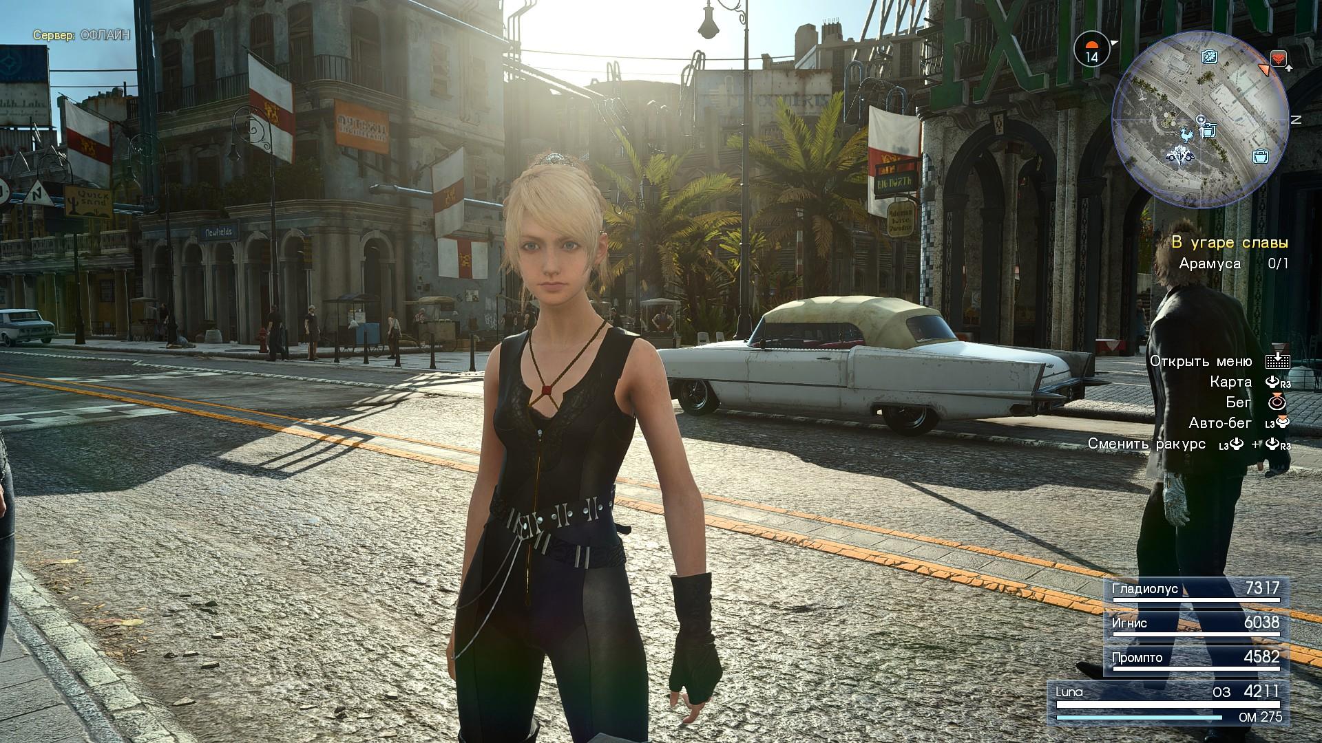 637650_screenshots_20190721185625_1.jpg - Final Fantasy 15