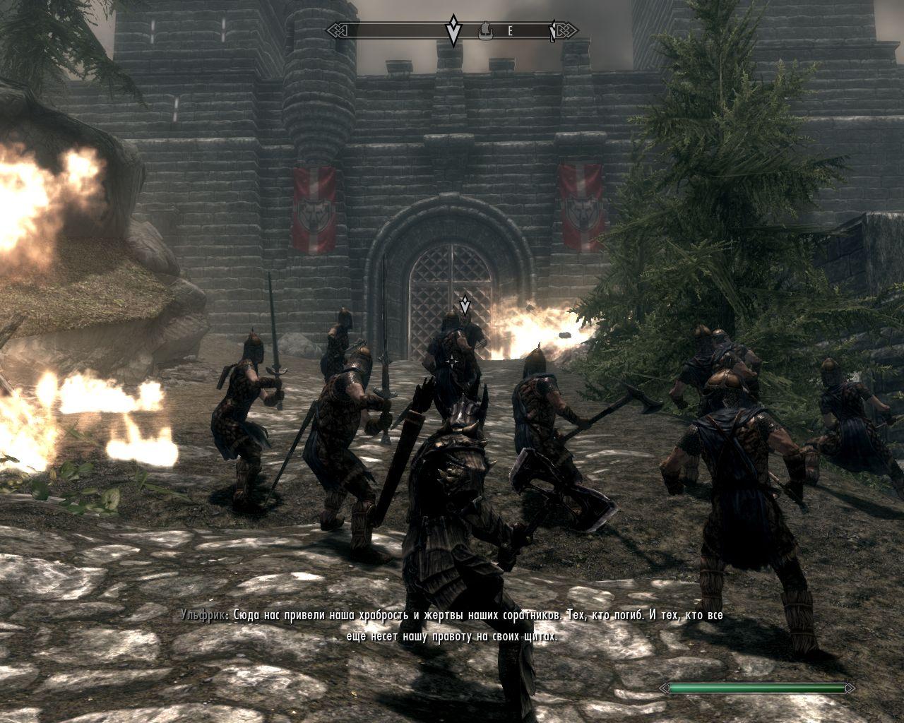 ScreenShot253.jpg - Elder Scrolls 5: Skyrim, the