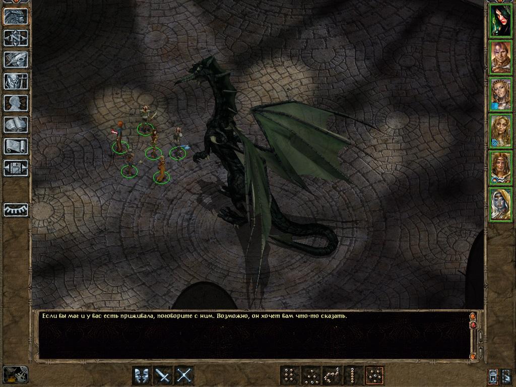 Baldr001.jpg - Baldur's Gate 2: Shadows of Amn