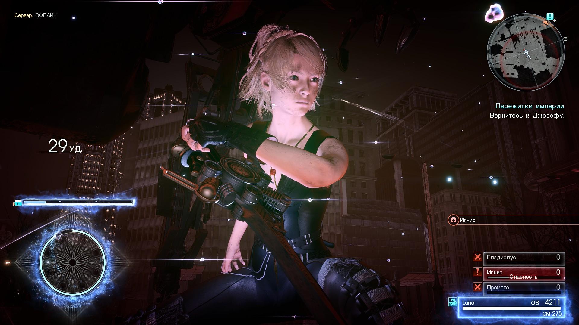 637650_screenshots_20190802202821_2.jpg - Final Fantasy 15