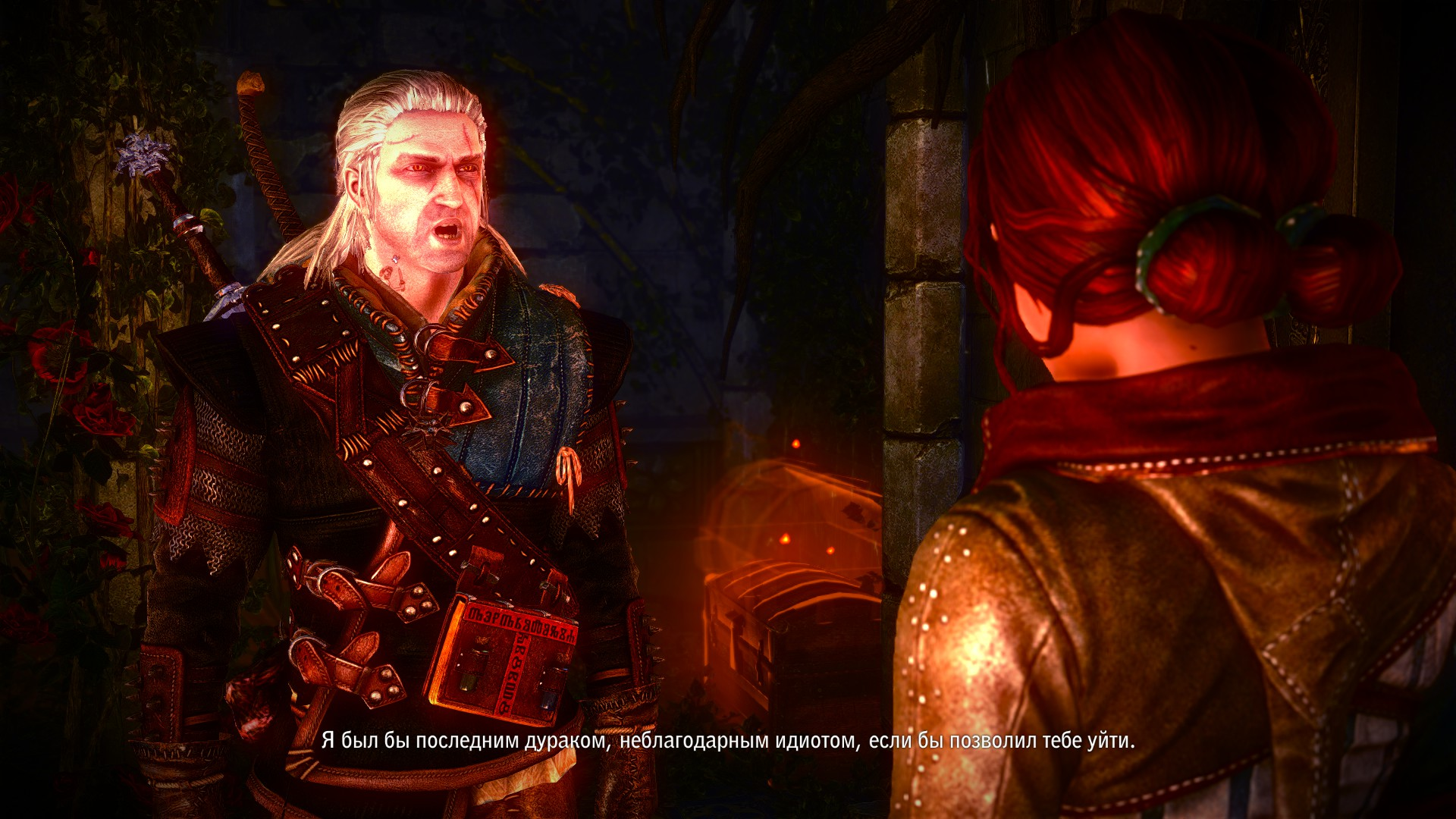 20190807191049_1.jpg - Witcher 2: Assassins of Kings, the Трисс