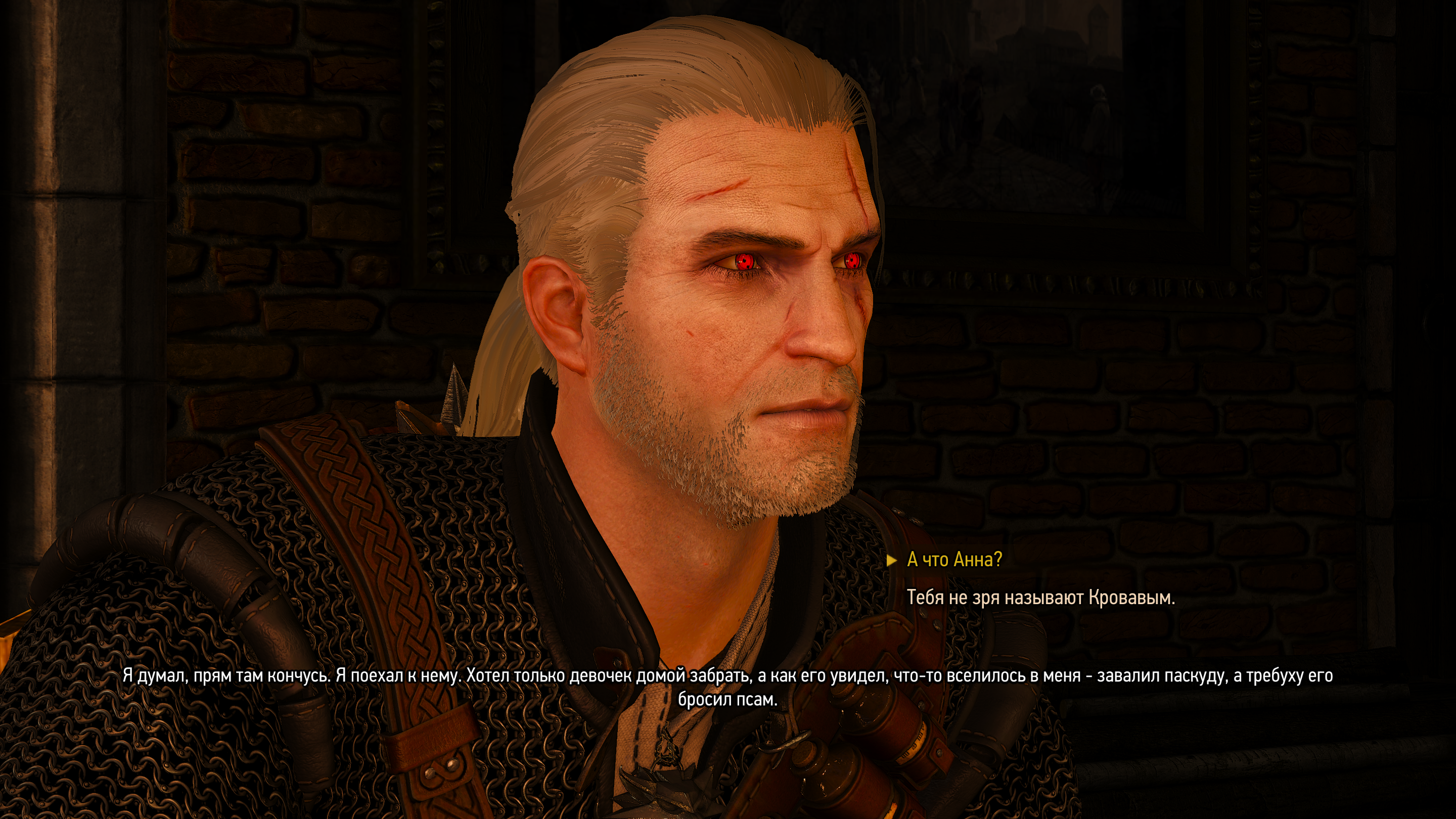 The Witcher 3 Screenshot 2019.06.16 - 22.34.09.71.png - Witcher 3: Wild Hunt, the