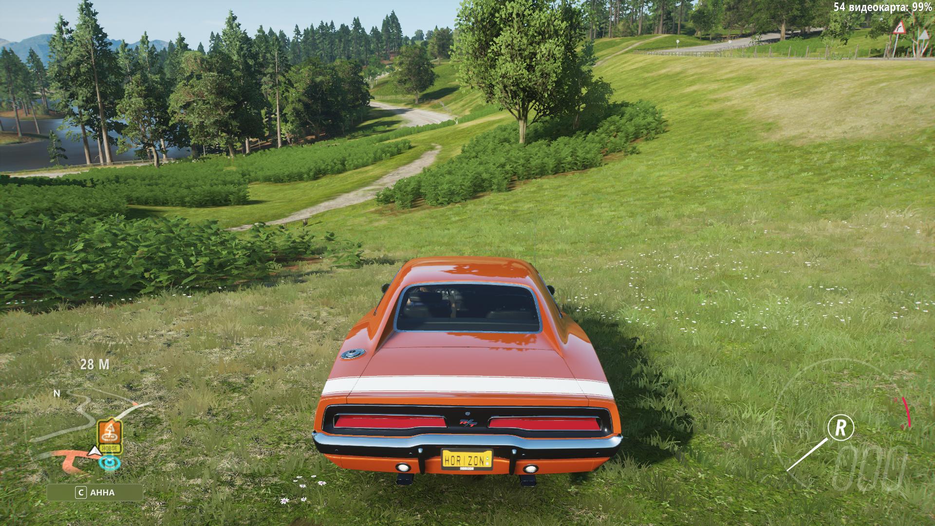 2.png - Forza Horizon 4