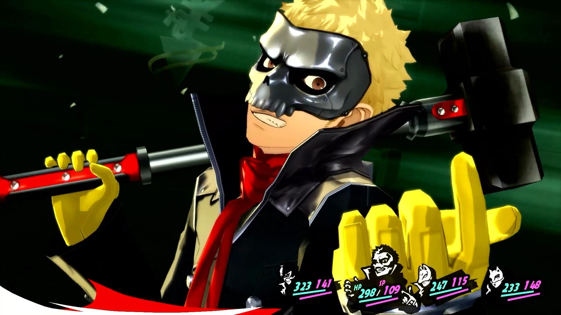 Persona 5 5.jpg - Persona 5