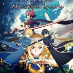 Sword Art Online: Alicization Lycoris Обложка
