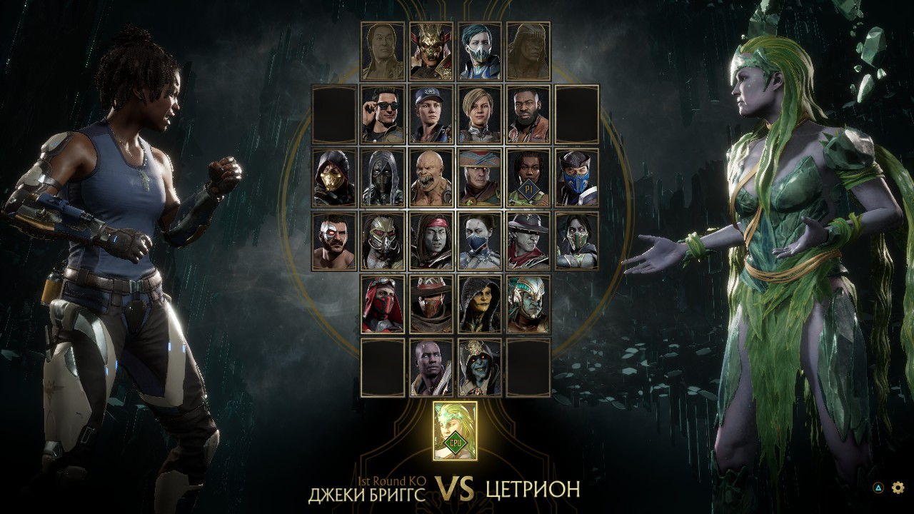 124.jpg - Mortal Kombat 11