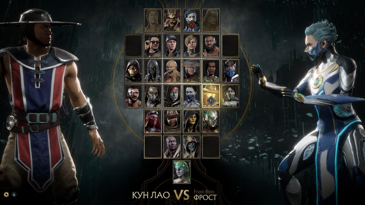 12.jpg - Mortal Kombat 11