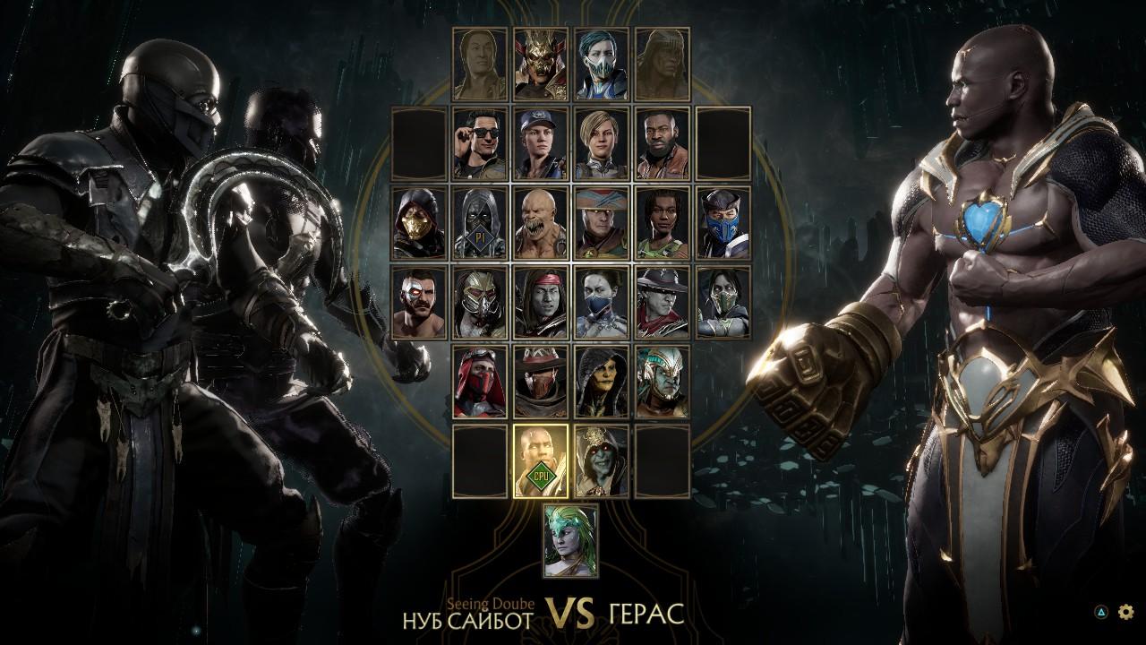 9.jpg - Mortal Kombat 11