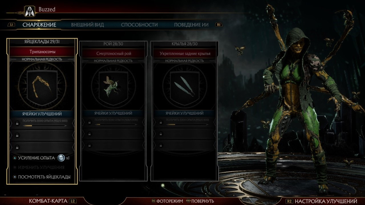 10a.jpg - Mortal Kombat 11