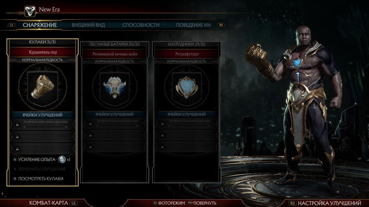 9b.jpg - Mortal Kombat 11
