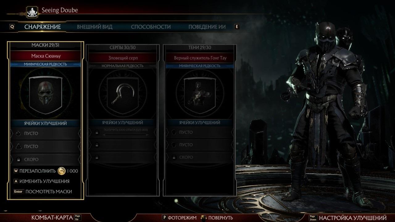 9a.jpg - Mortal Kombat 11