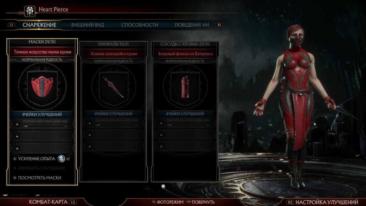 4b.jpg - Mortal Kombat 11