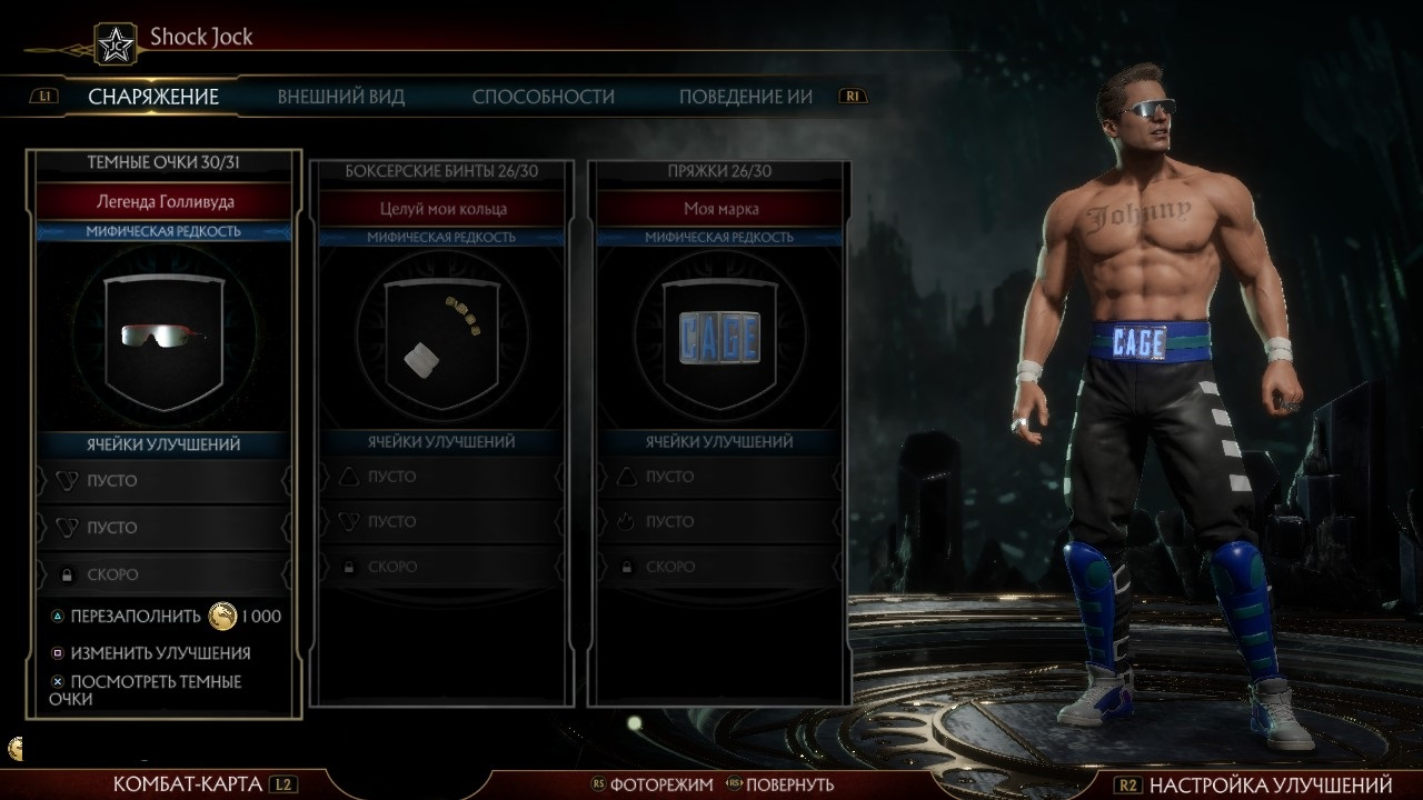 4a.jpg - Mortal Kombat 11