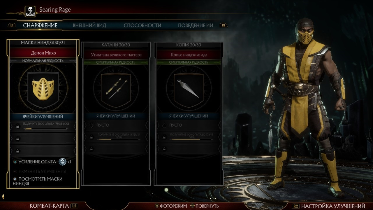 1a.jpg - Mortal Kombat 11
