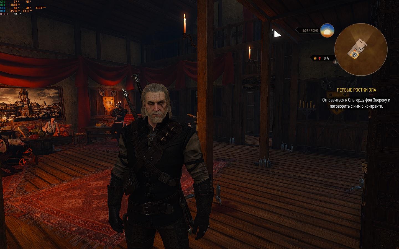 Geralt_4.jpg - Witcher 3: Wild Hunt, the