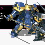 Project Sakura Wars London Combat Revue