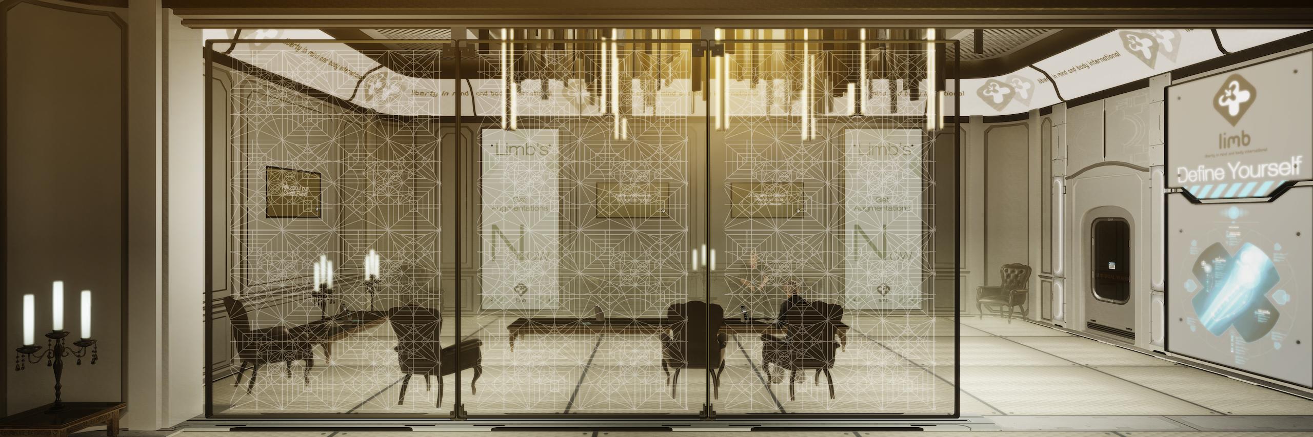 clinicalstudy.png - Deus Ex: Human Revolution