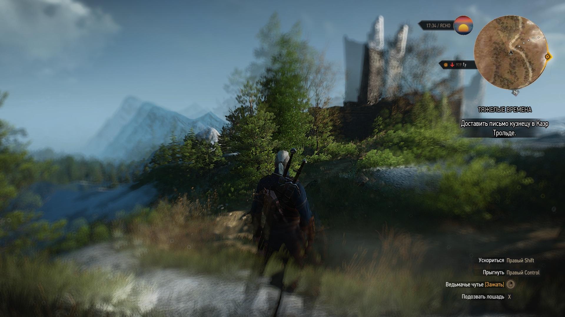 выпил бутылку боклерского.jpg - Witcher 3: Wild Hunt, the