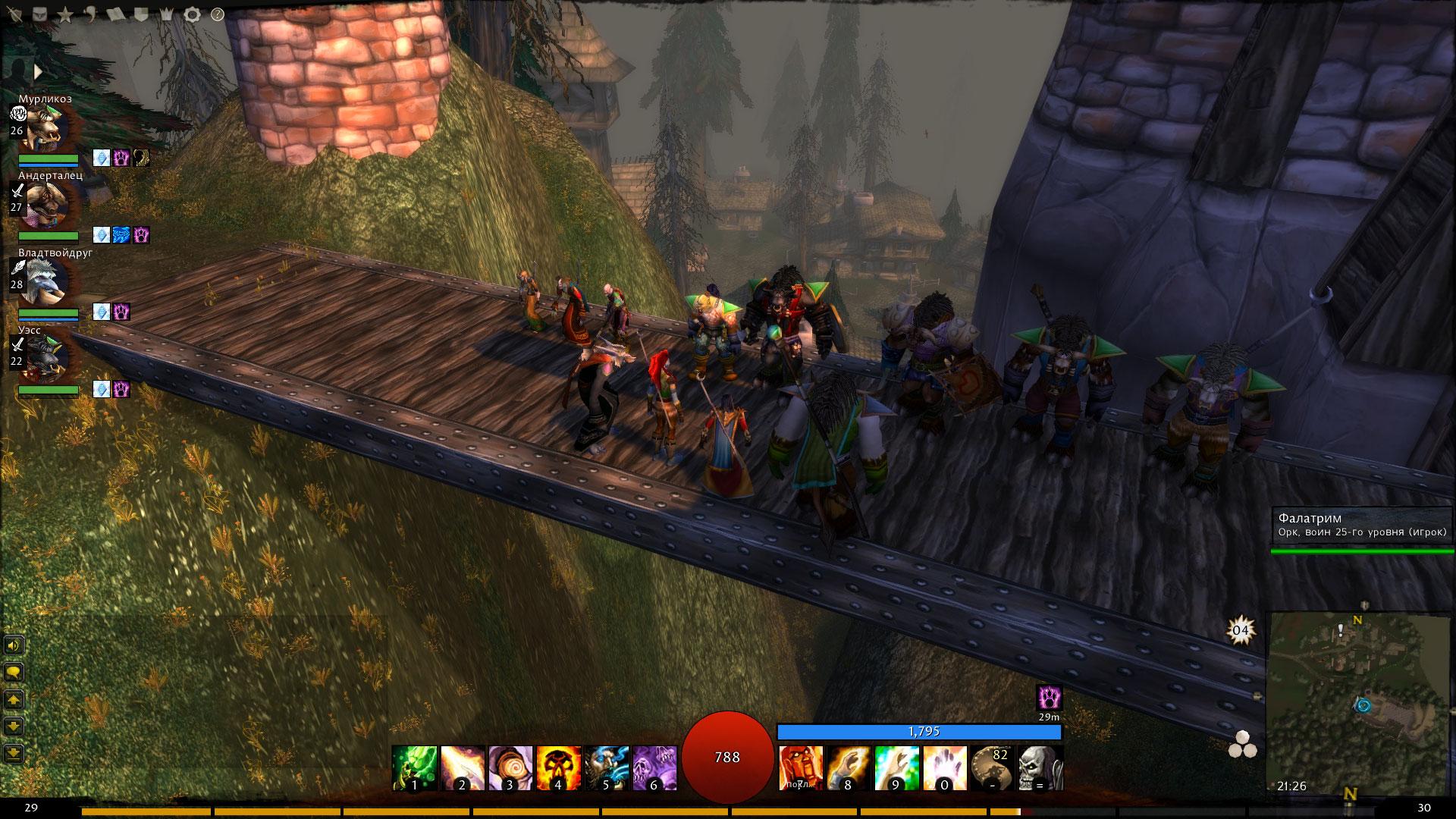 Построение перед данжем КТК =) - World of Warcraft