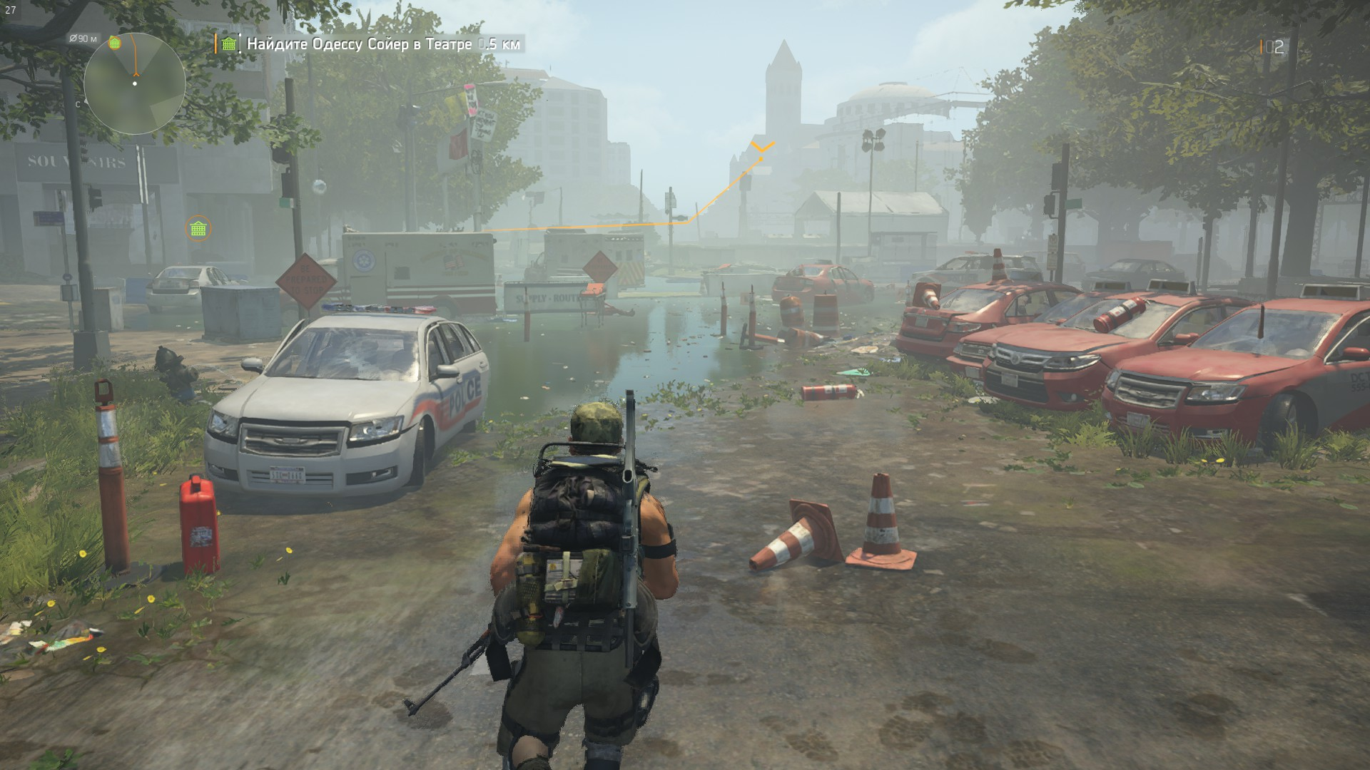 Tom Clancy's The Division® 22019-9-8-9-38-39.jpg - Tom Clancy's The Division 2