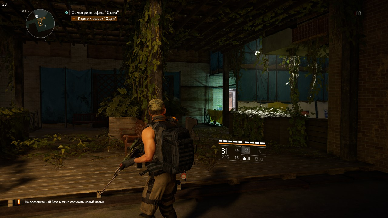 Tom Clancy's The Division® 22019-9-8-11-33-15.jpg - Tom Clancy's The Division 2