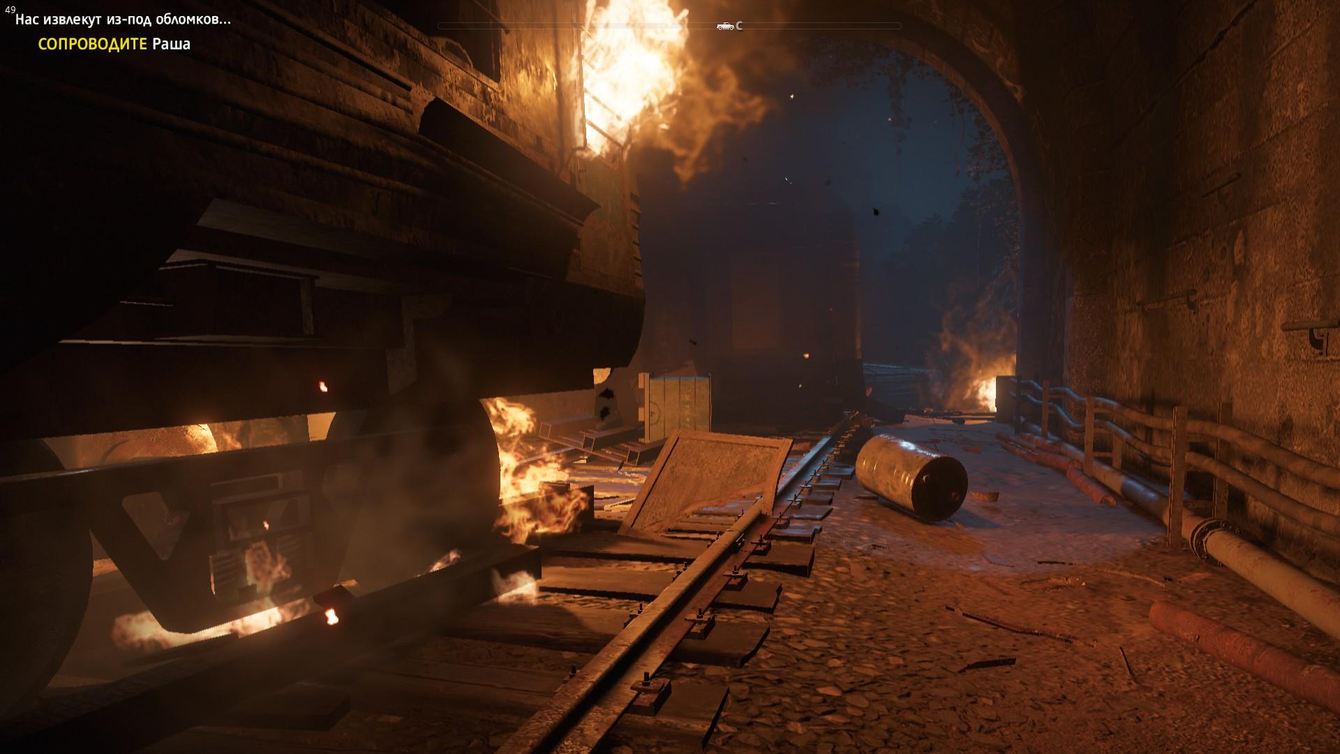 Far Cry® New Dawn2019-9-12-21-39-19.jpg - Far Cry: New Dawn