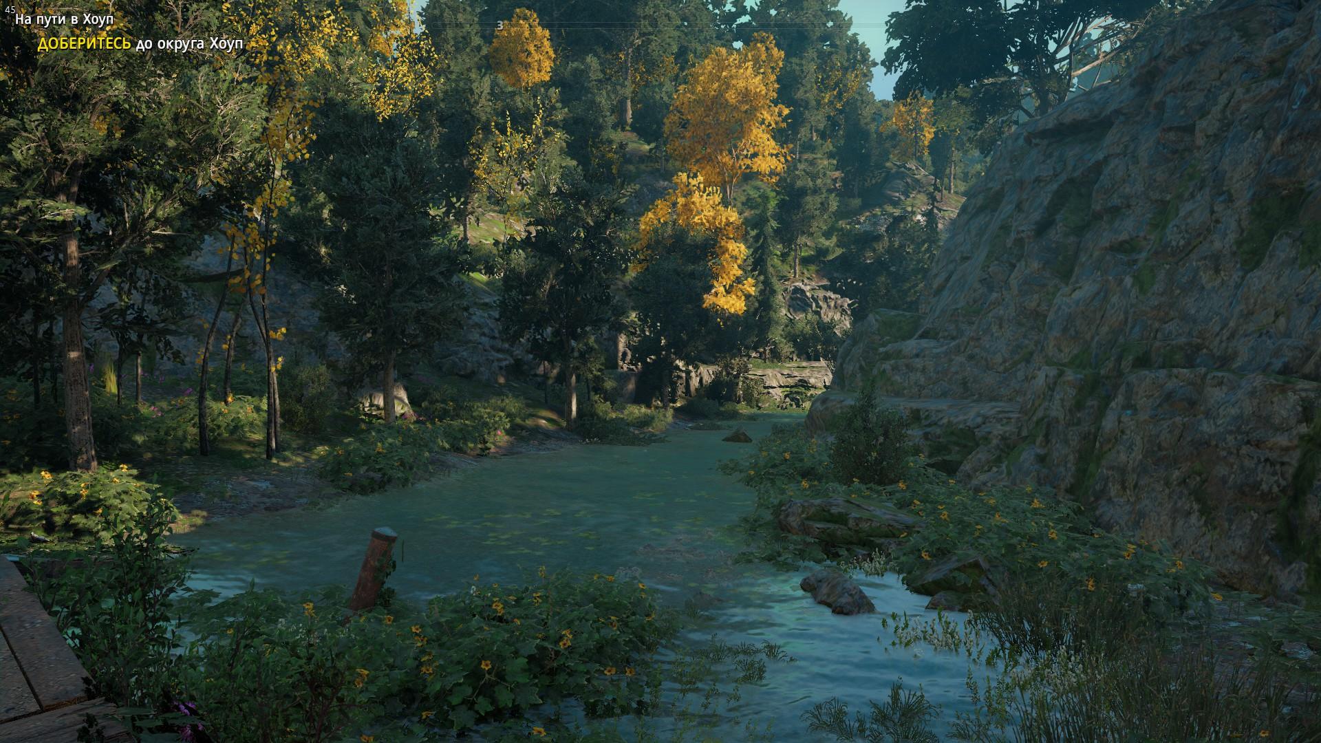 Far Cry® New Dawn2019-9-12-21-51-10.jpg - Far Cry: New Dawn