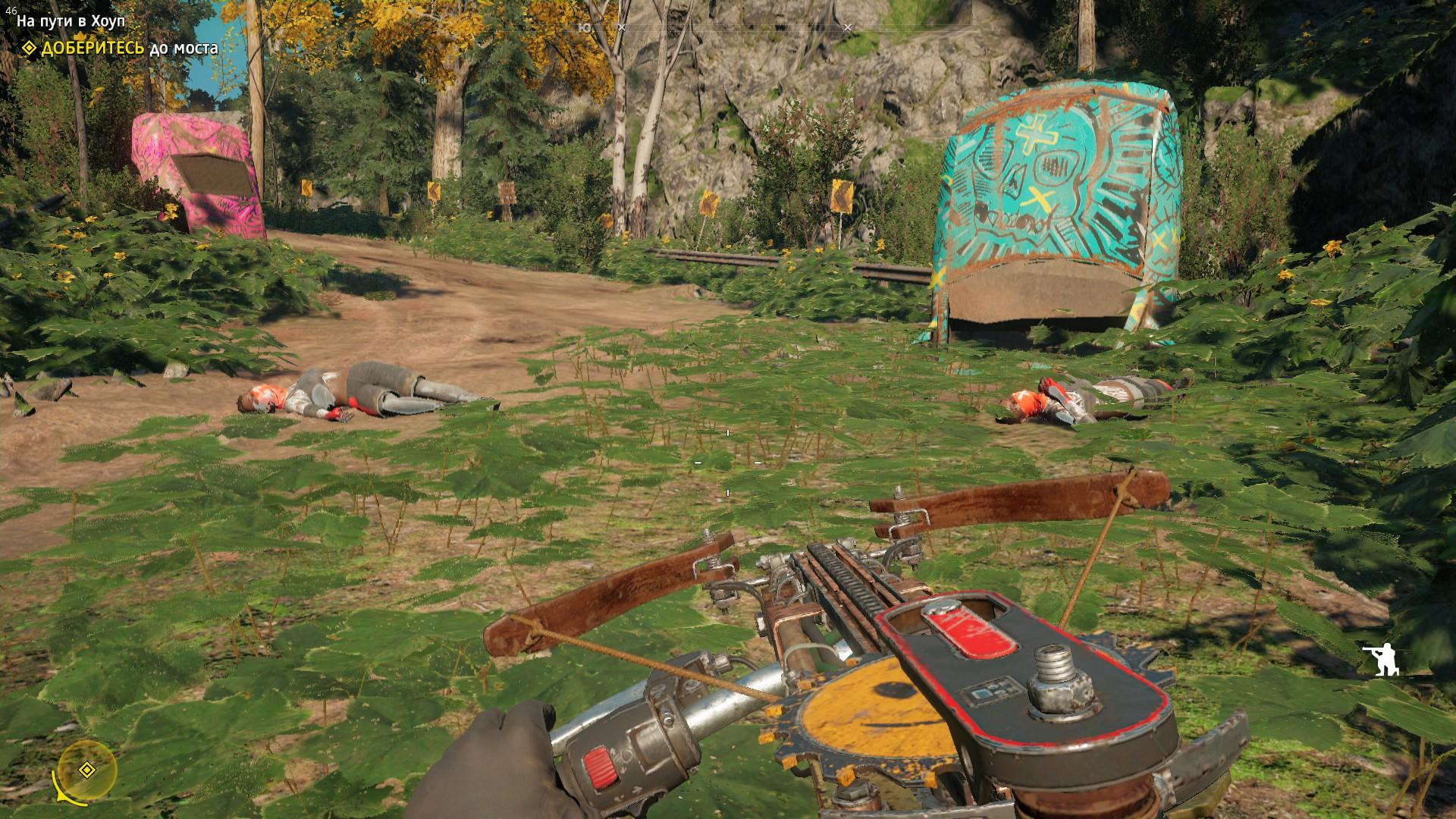 Far Cry® New Dawn2019-9-12-21-57-13.jpg - Far Cry: New Dawn