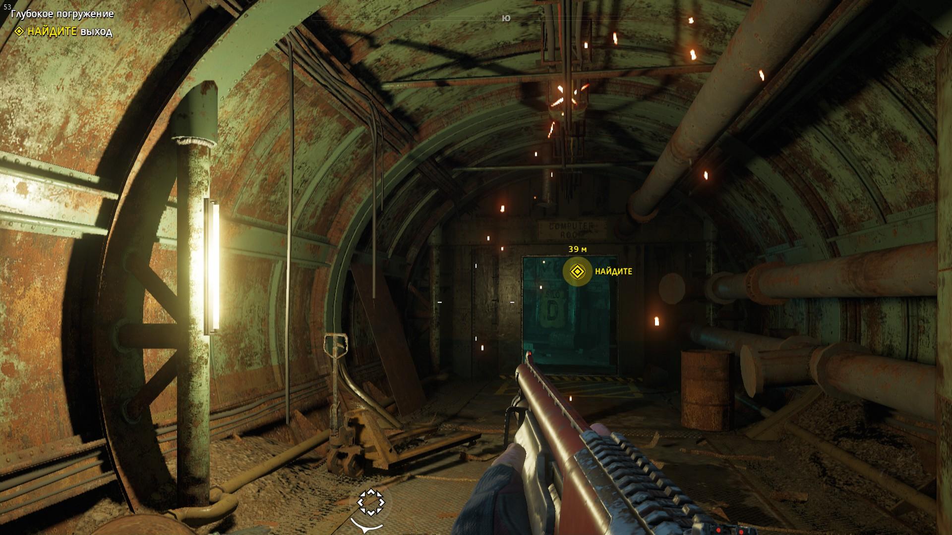Far Cry® New Dawn2019-9-13-19-32-20.jpg - Far Cry: New Dawn